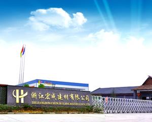 宏成峽川生產基地