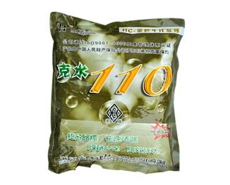 HCF-克水110