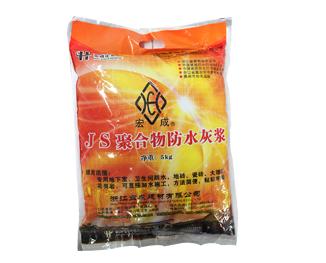 HCF-JS聚合物防水灰漿