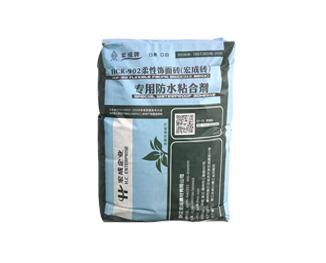 宏成磚專用防水粘合劑