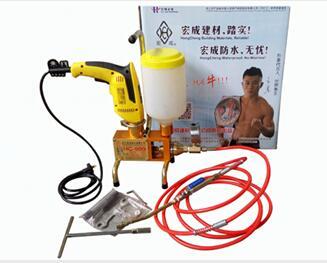 HC-999高壓灌注機