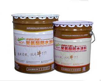 HCF-聚氨酯雙組份防水涂料(AB組)
