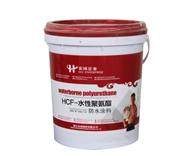 HCF-水性聚氨酯防水涂料