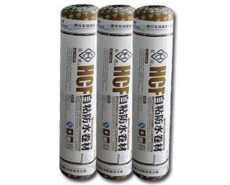 HCF-濕鋪法自粘卷材