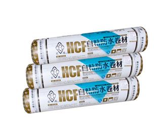 HCF-藍芯分子粘防水卷材