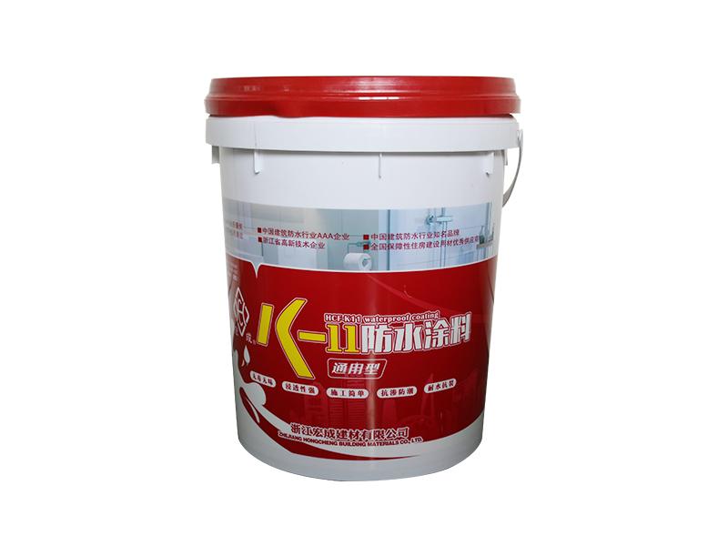 HCF-K11通用型防水涂料