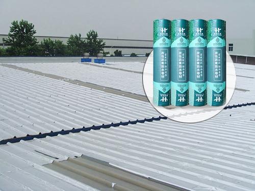HCF-彩鋼瓦專用防水卷材